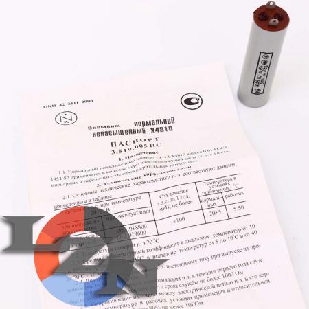 Элемент нормальный ненасыщенный Х4810 - фото №3